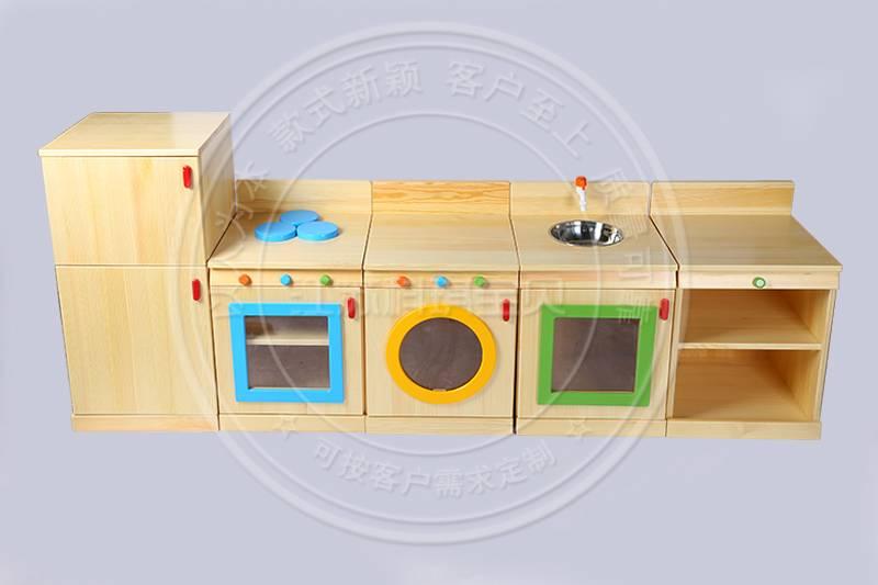 厨房五件套