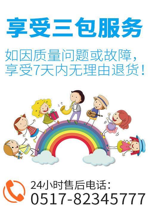 河南教学设备有限公司